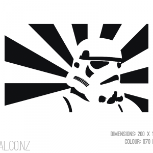 Storm-trooper Rising Sun