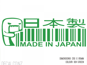 Made In Japan JDM DOMO Monster & Bar Code